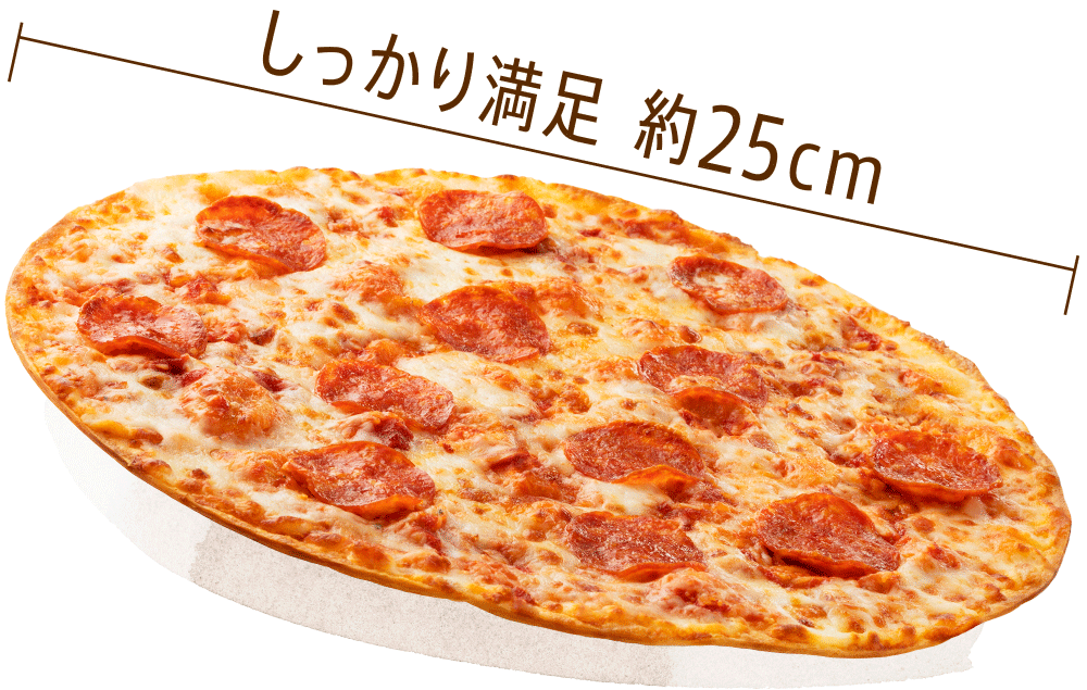 クリスピー ピザハット